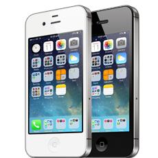 Iphone 4S in Gevelsberg reparieren lassen